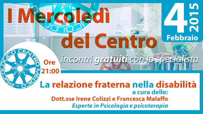 La relazione fraterna nella disabilità – incontro gratuito con le Dott.sse Irene Colizzi e Francesca Malaffo