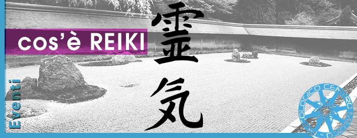 cos'è reiki