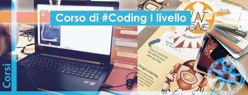 Corsi di #Coding per ragazzi dai 7 ai 14 anni